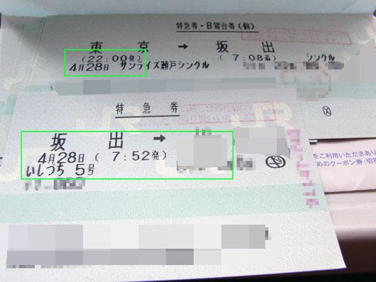 20090429_001.jpg