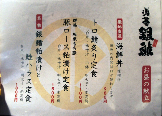 20100718_002.jpg