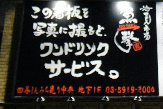 20101227_001.jpg
