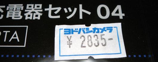 64SOPTA_002.jpg