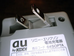 64SOPTA_008.jpg