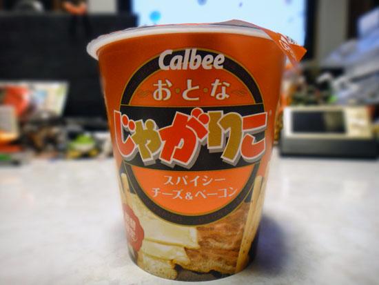 A_Jagarico_001.jpg