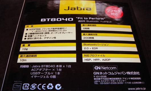 BT8040_004.jpg