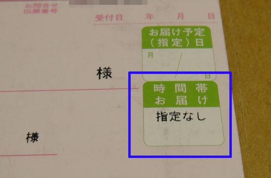 Bluetooth_Keypad_002.jpg