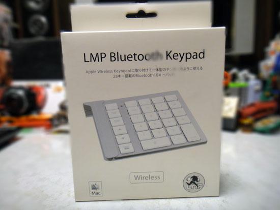 Bluetooth_Keypad_004.jpg