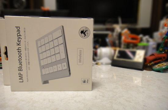 Bluetooth_Keypad_007.jpg