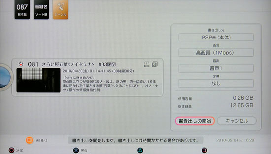CECH_ZD1J_118.jpg