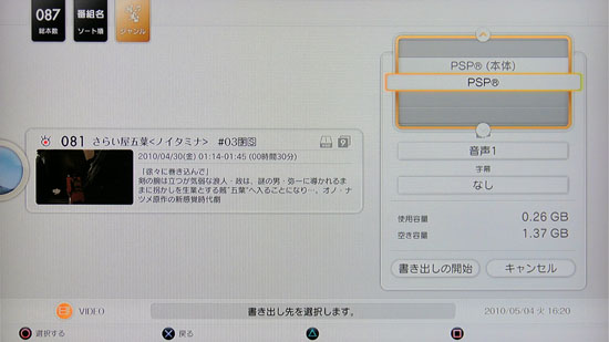 CECH_ZD1J_119.jpg