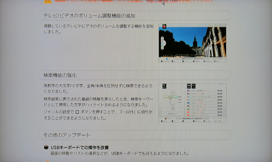 CECH_ZD1J_148.jpg