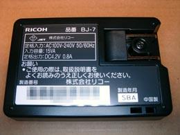 CX1_032.jpg