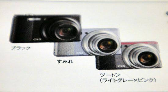 CX3_002.jpg