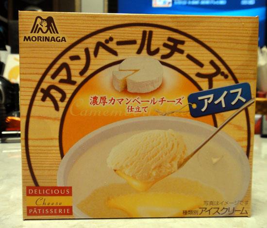 Camembert_cheese_Ice_cream_001.jpg