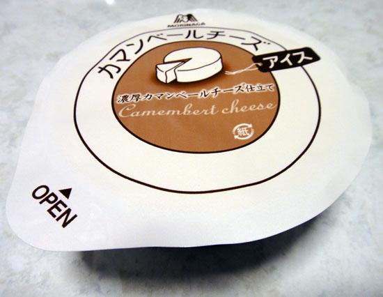 Camembert_cheese_Ice_cream_003.jpg