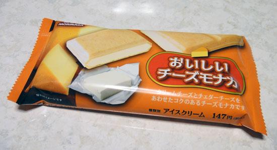 CheeseMonaka_001.jpg