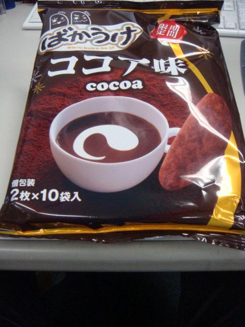 Cocoa_01.jpg