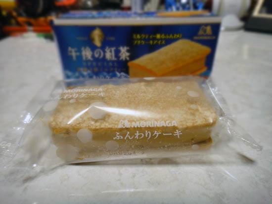 FunwariCake_GogoTea_Milk_002.jpg