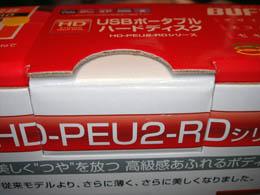 HD_PE320U2_RD_005.jpg