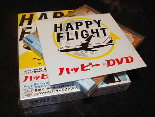 HappyFlight_02.jpg