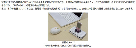 LDS_WM100_039.jpg