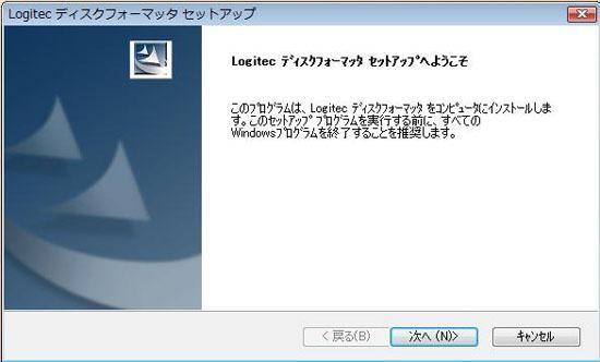 LHD_EN1000U2HLW_016.jpg
