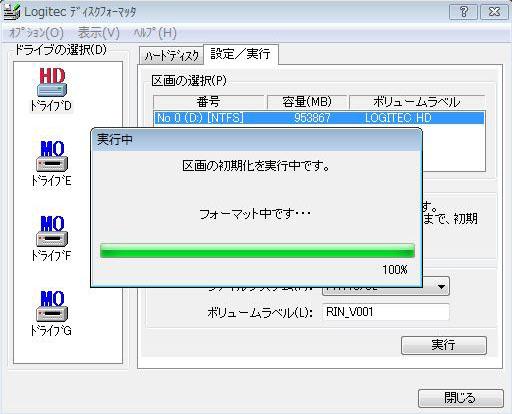 LHD_EN1000U2HLW_017.jpg
