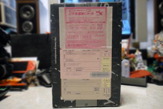 MDR_EX59Z_001.jpg