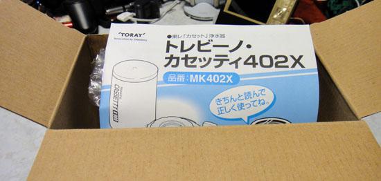 MK402X_003.jpg