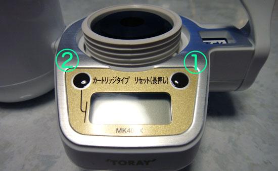 MK402X_023.jpg