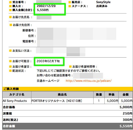MZ_E10_Yoshida_012.jpg
