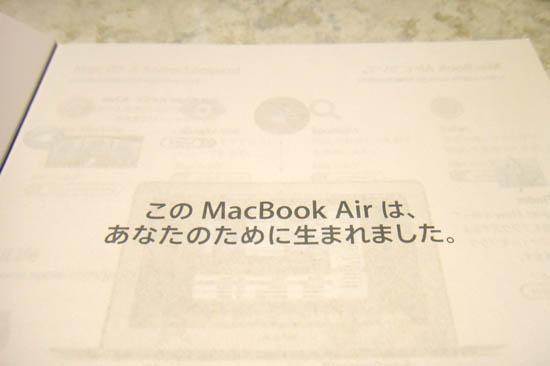 MacBook_Air_11_028.jpg