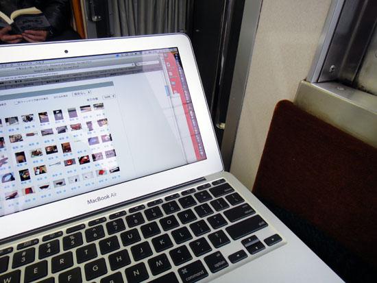 MacBook_Air_11_038.jpg