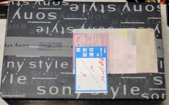 NEX_3D_R_007.jpg