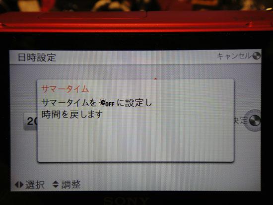 NEX_3D_R_056.jpg