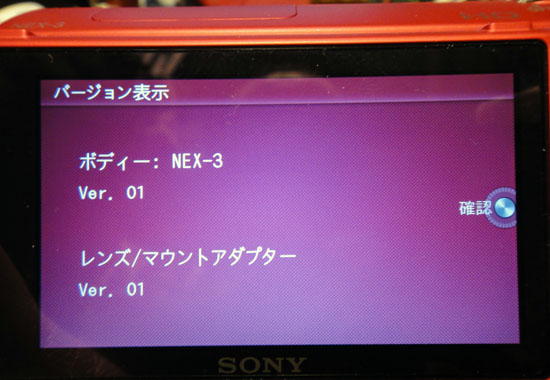 NEX_3D_R_057.jpg