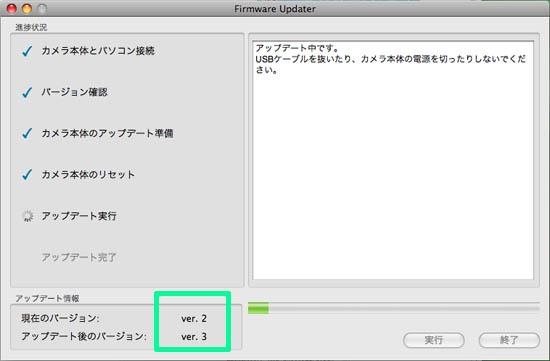 NEX_3D_R_065.jpg