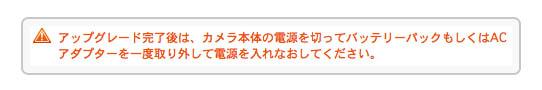 NEX_3D_R_066.jpg