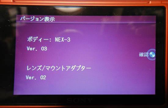 NEX_3D_R_071.jpg