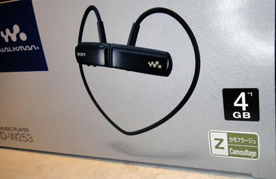 NWD_W253_Z_005.jpg