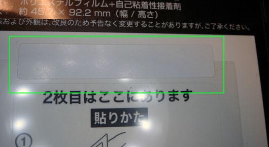 NW_X1060R_008.jpg