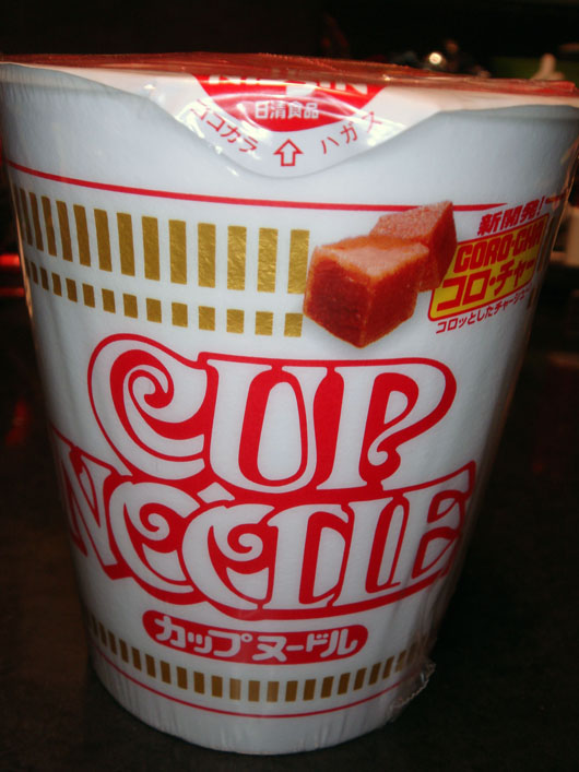 NewCupNoodle_001.jpg