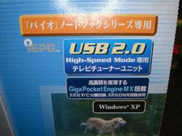 PCGA_UTV10_010.jpg