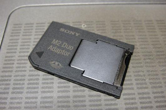 PSP_N1000_121.jpg