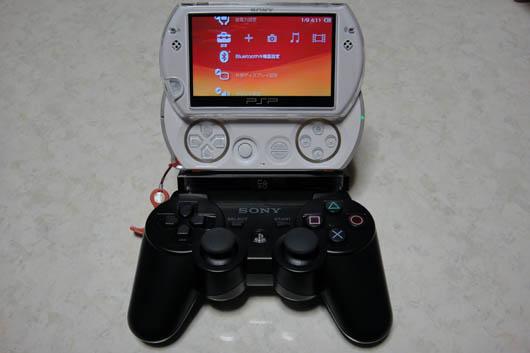 PSP_N1000_126.jpg
