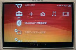 PSP_N1000_127.jpg