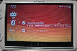 PSP_N1000_128.jpg