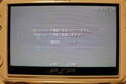 PSP_N1000_129.jpg