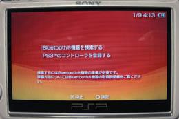 PSP_N1000_130.jpg