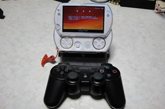 PSP_N1000_141.jpg