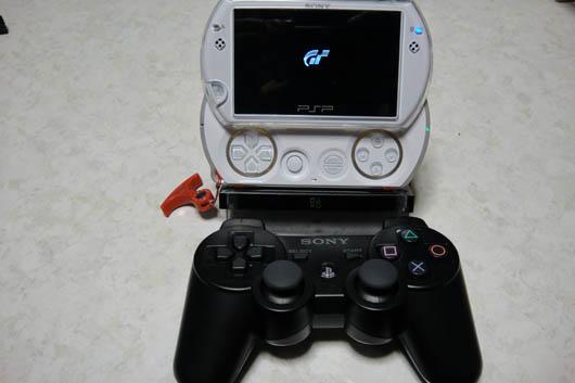 PSP_N1000_143.jpg