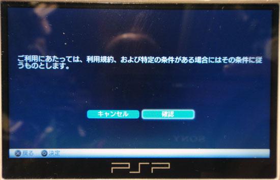 PSP_N1000_149.jpg